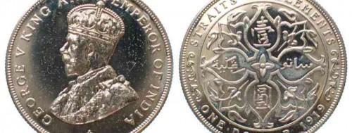 Straits Settlements, George V, Silver, 1 Dollar, 1919 1